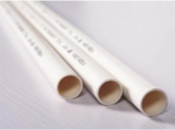 绝缘电工套管管材及管件厂家