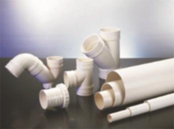 排水用PVC-U管材报价